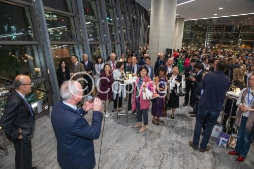 ICC Conference 2019 Photos   0030   ASC